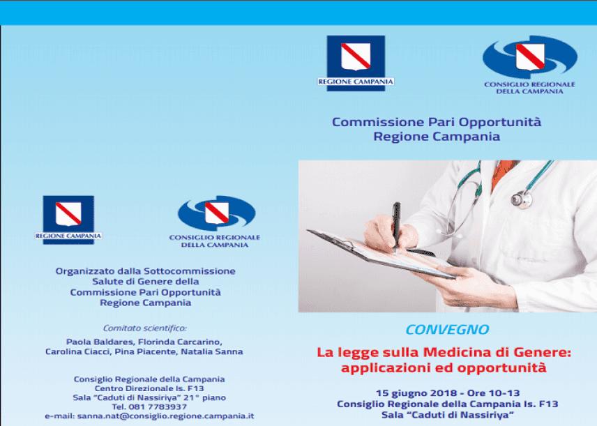 """Napoli, convegno """"La legge sulla Medicina di Genere: applicazioni ed opportunità"""""""
