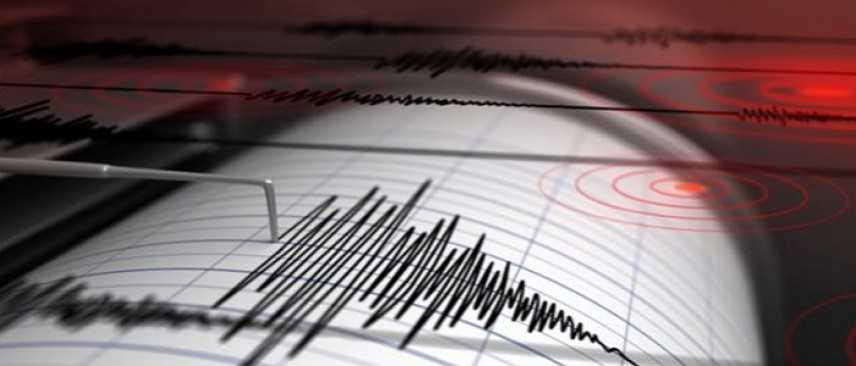 Terremoto, scossa di magnitudo 3.3 a Caldarola