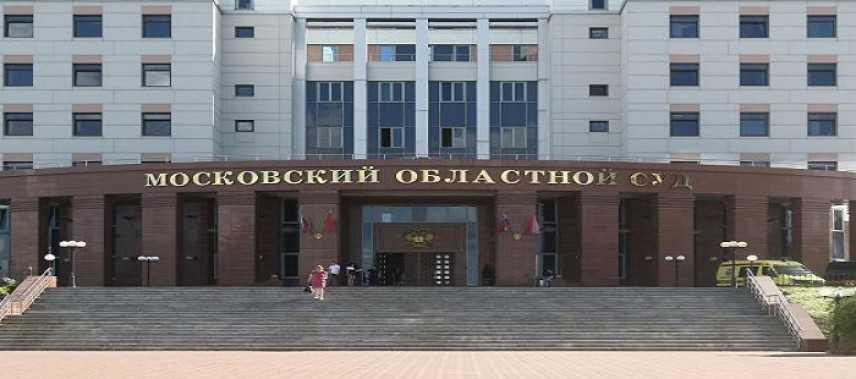 Russia, sparatoria in tribunale: morti tre imputati