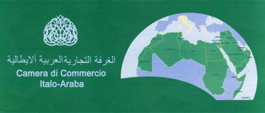 Camera italo-araba, in arrivo la terza edizione della Borsa internazionale a Cagliari