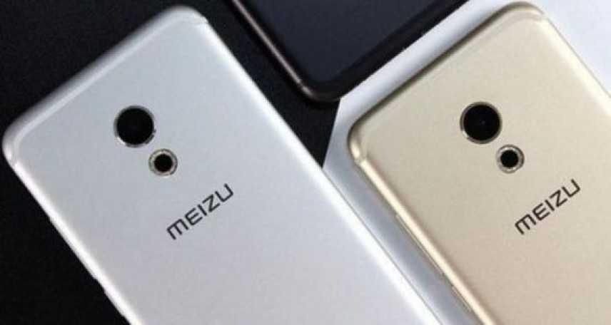 Napoli: domani Leali porta in città l'anteprima italiana del nuovo Meizu MX6