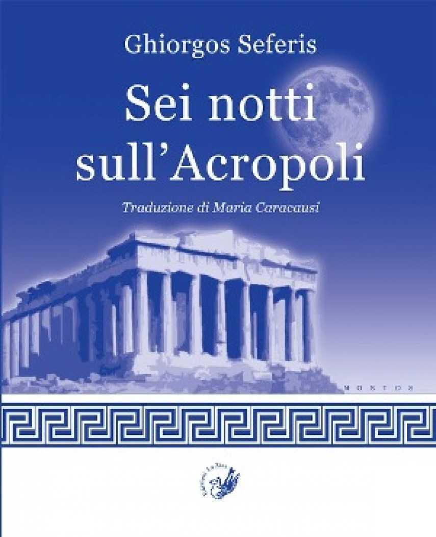 Palermo,  Notti di luna ad Atene col Nobel greco per la letteratura Ghiorgos Seferis