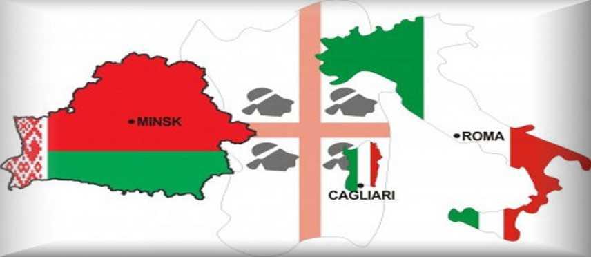 Centro Relazioni Internazionali Ministero dell'Istruzione Bielorusso