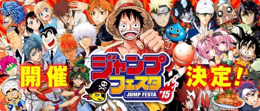 Jump Festa 2015: giochi iOS e nuove proposte Shueisha