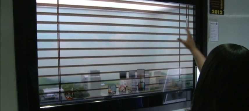 Tecnologia: ecco  le tv a schermo trasparente