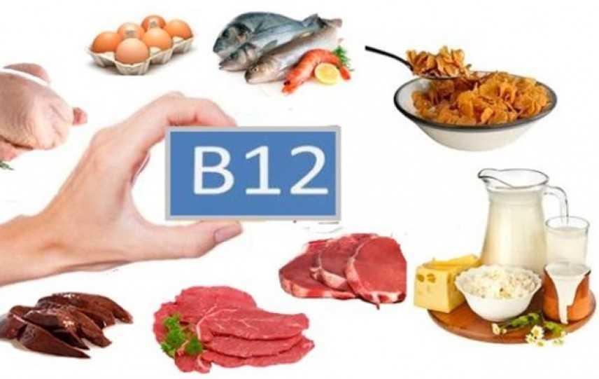La Vitamina B12: proprietà, benefici e carenze