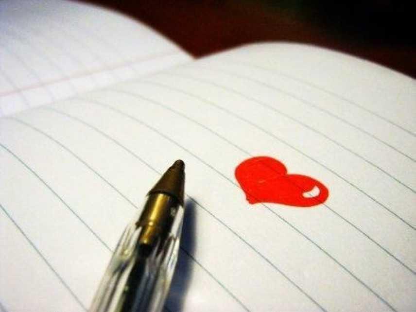 La pagina scritta da Dio nel cuore di ognuno