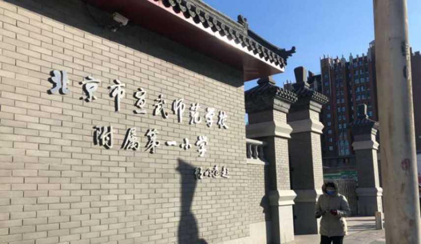 Pechino, uomo prende a martellate 20 bambini di una scuola: arrestato